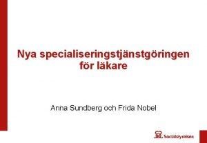 Nya specialiseringstjnstgringen fr lkare Anna Sundberg och Frida