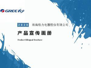 CONTENTS 01 Company Profile 02 product description 03