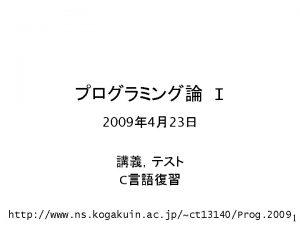 I 2009 423 C http www ns kogakuin