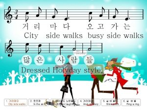 City side walks busy side walks Dressed Holyday
