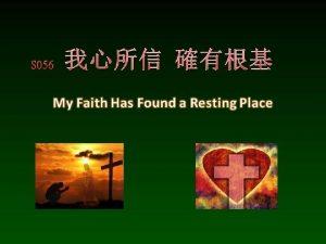 S 056 My Faith Has Found a Resting