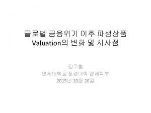 Introduction Valuation Adjustments CVA Credit Valuation Adjustment Bilateral
