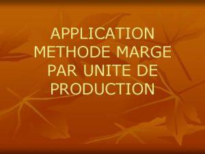 APPLICATION METHODE MARGE PAR UNITE DE PRODUCTION METHODE