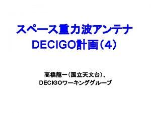 Seto Kawamura Nakamura 2001 53 times cited ADS