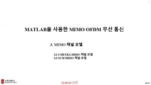 1 MATLAB MIMO OFDM 3 MIMO 3 2