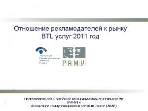 BTL 1 Progression 31 Praktika 7 Action 29