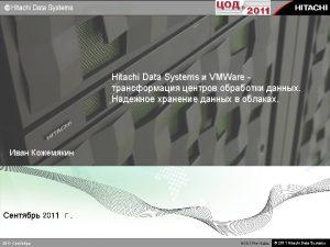 Hitachi UNIX Mainframes HA 8500 EP 8000 AP