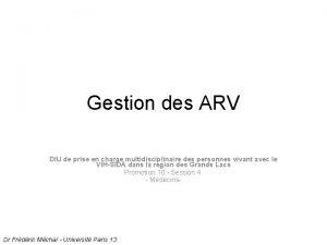 Gestion des ARV DIU de prise en charge