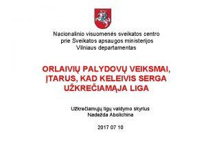 Nacionalinio visuomens sveikatos centro prie Sveikatos apsaugos ministerijos