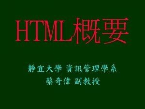 HTML HTML HEAD TITLETITLE HEAD HTML HEAD META