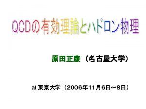 QCD Low Energy hadron Phenomena Difficulty QCD Strong