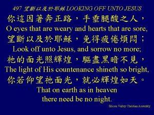 497 LOOKING OFF UNTO JESUS O eyes that