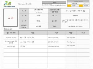 Project description Project Name Project Outline Tools SW