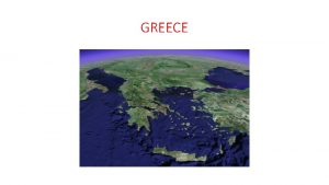 GREECE CRETE HERAKLION CITY OUR TOWN OUR SCHOOLS