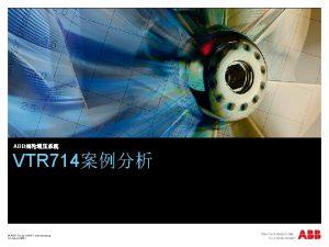 ABB VTR 714 ABB Group ABB Turbocharging 12