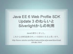 Java EE 6 Web Profile SDK Update 3