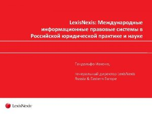 Products Services Lexis com Lexis Diligence EU Tracker