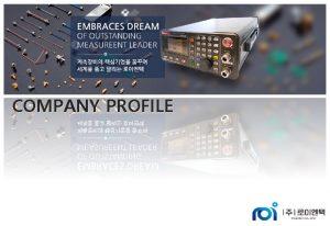 COMPANY PROFILE Company Profile CEO Company Overview Heo