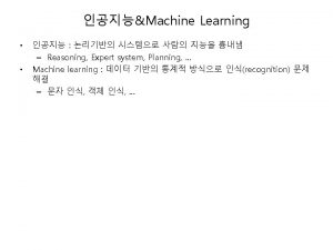 Machine Learning Data Machine Learning Model Problem Solver