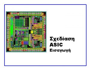 Introduction q Integrated circuits many transistors on one