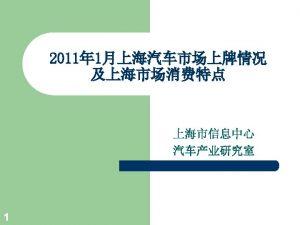 2011 1 2011 1 1 2011 1 1