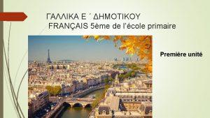 FRANAIS 5me de lcole primaire Premire unit Salutations