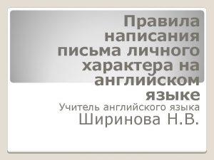 1 Novorossiysk Russia 9 th April 2012 2