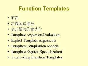 Function Templates Template Argument Deduction Explict Template Arguments