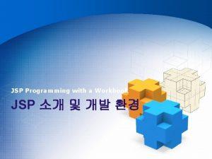 JSP Programming with a Workbook JSP JDK 14