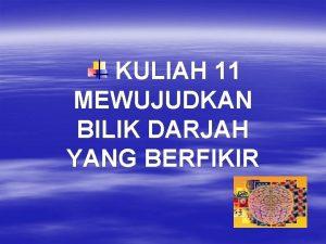 KULIAH 11 MEWUJUDKAN BILIK DARJAH YANG BERFIKIR BAGAIMANA
