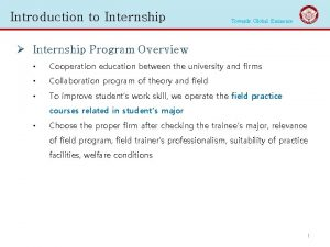 Introduction to Internship Towards Global Eminence Internship Program