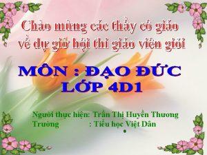 Ngi thc hin Trn Th Huyn Thng Trng