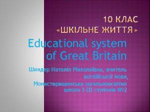 Primary education Junior schools 7 11 Infant schools