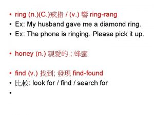 ring n C v ringrang Ex My husband
