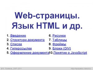 5 Web HTML HEFS HTML Hypertext Markup Language