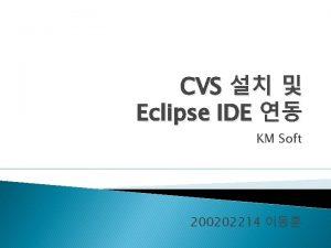CVS Eclipse IDE KM Soft 200202214 CVSCurrent Version
