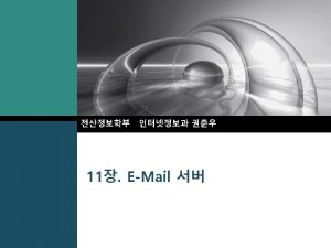 LOGO 11 EMail EMail 2 EMail 1 daum