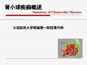 Definition o o o Pathogenesis o Clinical manifestation