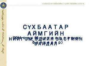 2013 XII 2013 IVIII 2014 IVIII 2013 XII