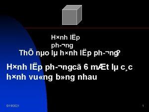 Hnh lp ph ng Th no l hnh