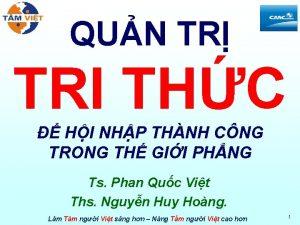 QUN TR TRI THC HI NHP THNH CNG