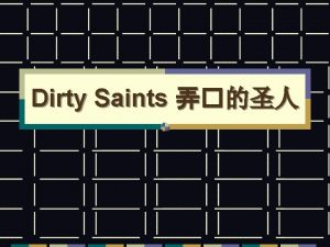 Dirty Saints Theology Theology of Dirt Jesus formed