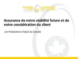 Assurance de notre viabilit future et de notre