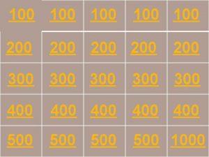 100 100 200 200 300 300 200 300