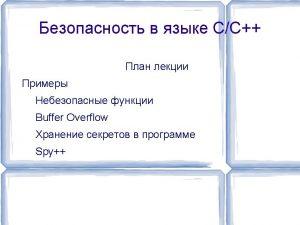filename Header h class Header private int mvalue
