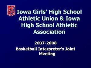 Iowa Girls High School Athletic Union Iowa High