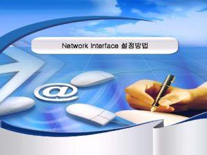 Network Interface Network Interface 1 Interface 1 SPARC