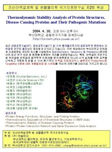 2 Thermodynamic Stability Analysis of Protein Structures DiseaseCausing