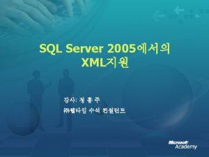 SQL Server 2005 XML XML XML Index XML