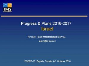 Progress Plans 2016 2017 Israel Nir Stav Israel